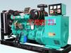 舟山300kw发电机养殖加工厂备用电源机厂家直销联保