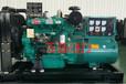 九州30kw柴油发电机组全铜三相发电机备用30千瓦发电机组
