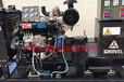 盘锦100kw发电机卫生院医院备用电机100千瓦全铜无刷发电机