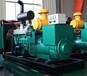 长沙300kw发电机养殖加工制造厂备用300千瓦全铜电机直销