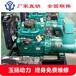 安徽30kw发电机卫生院医院备用电机30千瓦全铜发电机