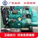 杭州30kw发电机养殖畜牧业加工厂备用电源厂家直销联保