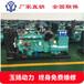 南充120kw发电机加工厂养殖厂备用电源机全国直销联保
