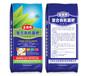 云南供应有机肥+云南有机肥价格云南有机肥厂家
