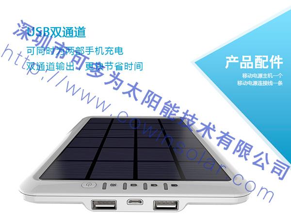 可多为903太阳能移动电源充电宝手机充电器1万毫安大容量高档礼品