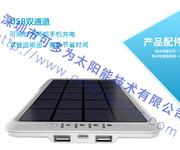 可多为903太阳能移动电源充电宝手机充电器1万毫安大容量高档礼品图片