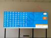博慈46寸液晶拼接屏打造河南郑州防空兵学院多媒体展示平台
