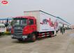 厂家直销江淮7.6米大型流动舞台车