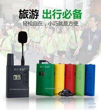 深圳厂家供应WUS938U挂脖式导游无线讲解器导游解说接收设备图片