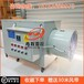 青牧雙溫控大功率電暖風機養殖車間廠房溫室大棚專用烘干用