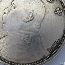 广东省古董古玩收购--私人卖家现金收购,最快当天付款,快速出手