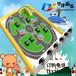 儿童游乐赚钱游乐项目方向盘电动遥控车