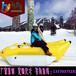 天津华津气香蕉船雪地香蕉船雪地玩具量大价优