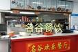 西安专业营养餐加班餐团体餐员工餐各类会议餐配送