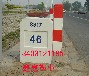 百米樁模具標志樁模具品質發展