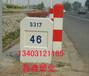 公路百米樁模具里程碑模具市場推廣