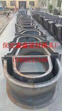 流水槽模具贮存流水槽模具厂家直销图片