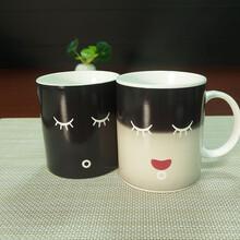 创意批发牛奶早餐马克杯咖啡饮料牛奶变色陶瓷杯日用百货饮水杯