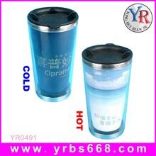 感温变色双层不锈钢杯简约创意星巴克杯子定制双层保温杯