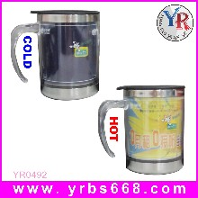 直销感温变色杯企业礼品定制不锈钢杯保温杯可订制公司图案