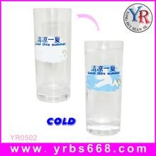 批发直筒感温冷变玻璃杯夏季冷饮专用玻璃杯商家活动定制