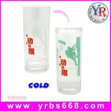 创意冷变色杯感温玻璃变色杯广告礼品饮料杯专业定制LOGO