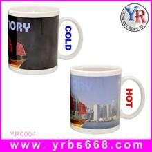 变色杯、马克杯、陶瓷杯、变色广告杯生产厂家