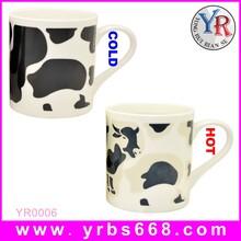 厂家批发直筒马克杯创意咖啡杯定制印刷商家logo感温变色杯批发