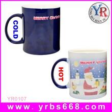 卡通圣诞老人渐变色马克杯子创意陶瓷水杯送礼品定制广告logo照片