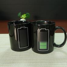 陶瓷电池杯子工艺礼品创意新奇特咖啡礼品广告促销变色杯批发