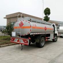 福州牌照8吨油罐车加油车出售