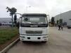 重庆牌照的8吨加油车油罐车运油车现车出售中