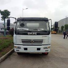 云南工地专用油罐车加油车运油车食用油车普货加油车