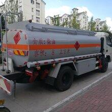九江牌照的5吨油罐车加油车运油车现车出售中