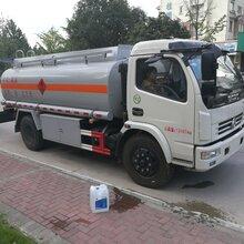 江苏牌照的油罐车加油车运油车化工罐车供液车食用油车出售中