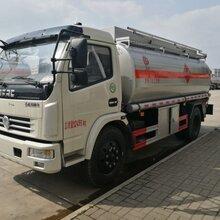 河南牌照可分期的油罐车加油车半挂运油车食用油车