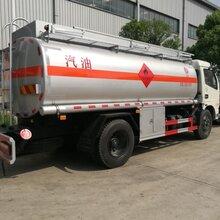 包上新疆牌照分期付款的油罐车加油车运油车食用油车