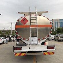 广东牌照的油罐车加油车运油车食用油车普货加油车现车出售