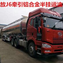 湖南牌照的油罐车加油车运油车食用油车供液车化工车出售