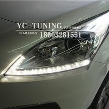 标志3008低配卤素车灯,升级海拉五进口飞利浦套装,灯光更宽,亮,安全更保障!图片