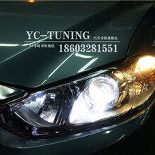 阿特兹低配卤素车灯,升级海拉五进口飞利浦套装,灯光更宽,亮,安全更保障!图片
