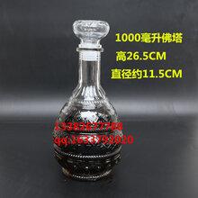玻璃瓶盖玻璃器皿玻璃瓶图片图片