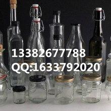 宁波玻璃瓶玻璃罐供应商厂家图片