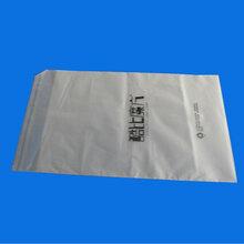 東莞黃江廠家專業生產弘程CPE磨砂袋CPE膠袋價格優惠