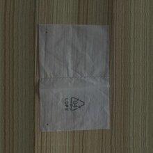 供應東莞大朗高檔電子產品專用包裝CPE磨砂袋禮品包裝袋