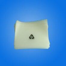 供應東莞橋頭優質CPE磨砂袋廠家專業生產直銷CPE連格袋CPE印刷自粘袋質量好價格優惠