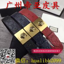 高仿爱马仕皮带LV古驰1:1奢侈品皮包皮带货源图片