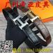 菲拉格慕爱马仕皮带LV正品质量奢侈品微信皮带拿货
