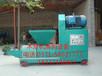 四平烘干机价格吉林木炭机生产厂家