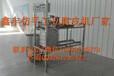 山西豆腐皮机供应、仿手工豆腐皮机、豆腐皮机厂家直销